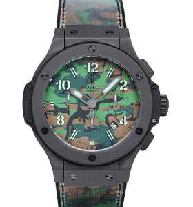 Command-Bang-Jungle-Limited-Edition-Watches-Copy